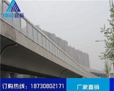 山东济南高架桥梁声屏障制造厂家欢迎来厂洽谈