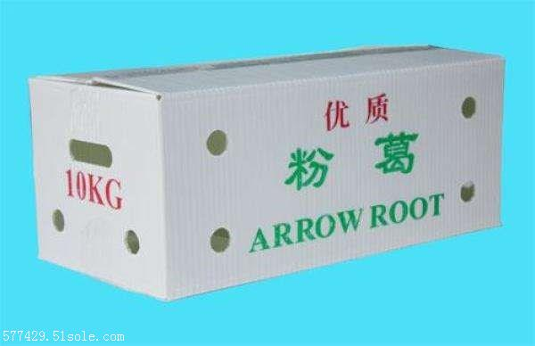 深圳钙塑箱厂家教你区分纸箱与钙塑箱