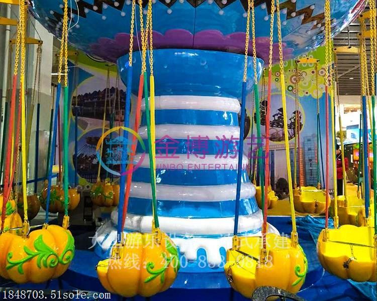 新闻资讯 儿童游乐园设备厂家报价  儿童游乐园设备厂家报价 海洋飞椅