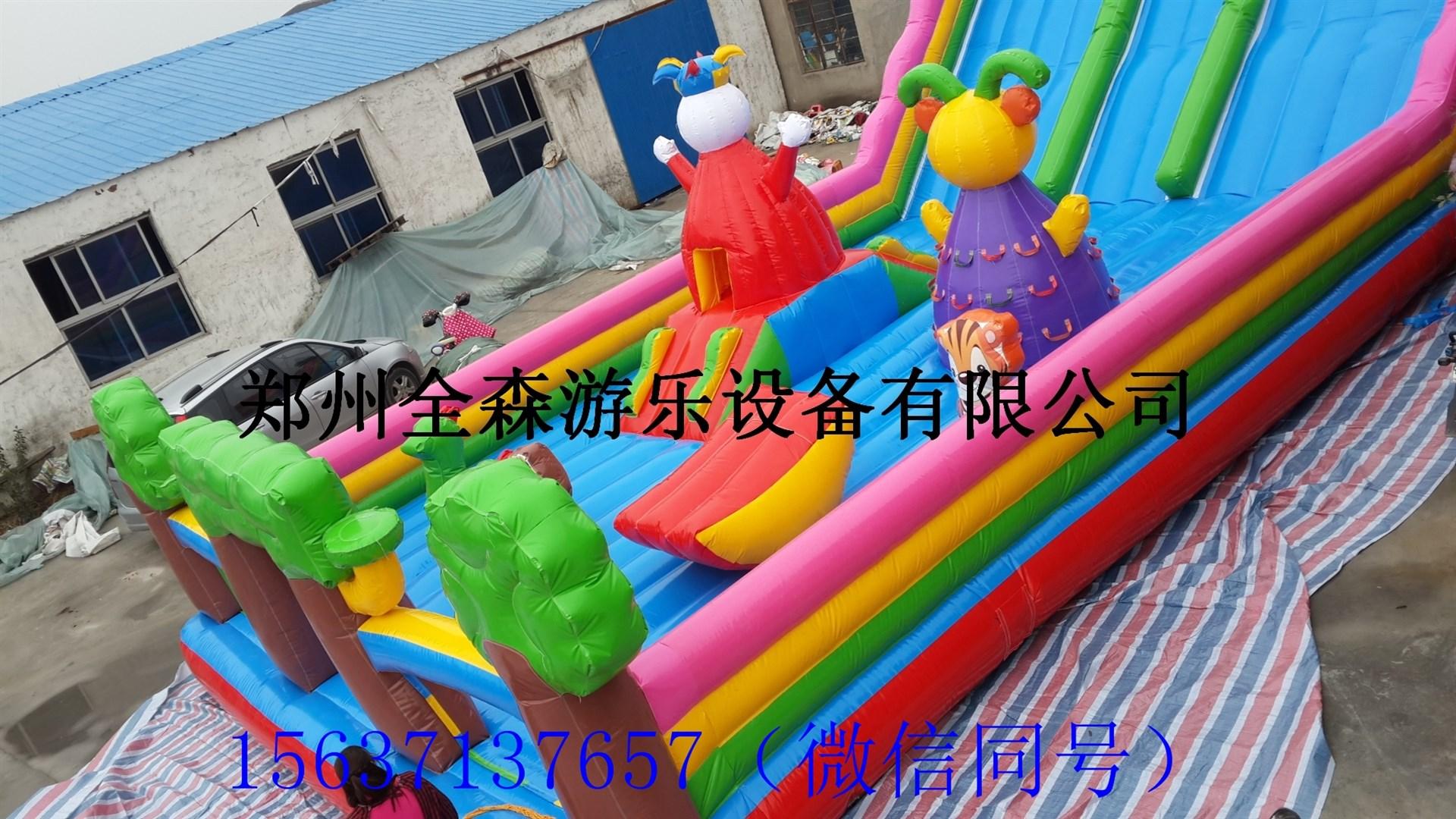 儿童广场大滑梯,充气城堡,充气包,大小可定制,厂家直销