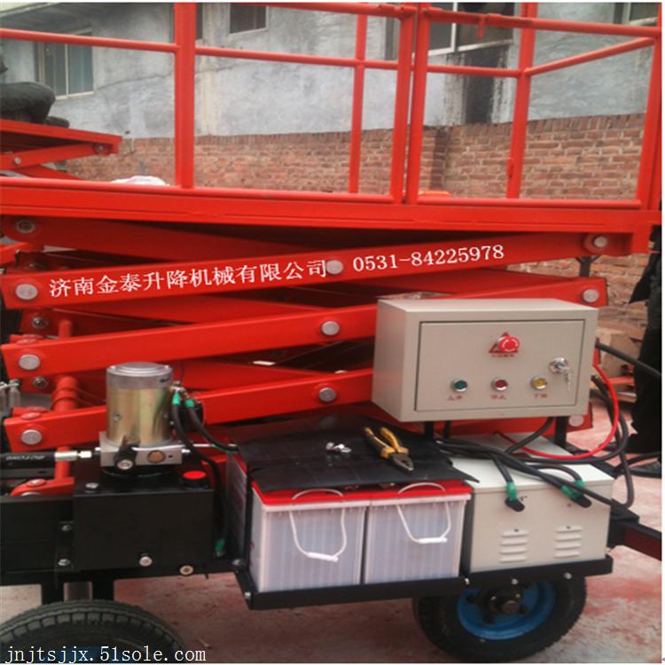 甘肃兰州1SJY0.-12米移动剪叉式升降机有济南金泰提供