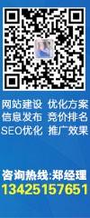 上海市百度搜索引擎网站排名推广