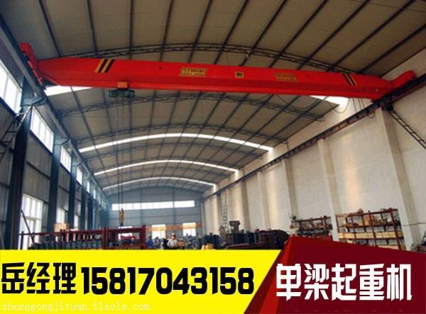 广州单梁桥式起重机、单双梁起重机