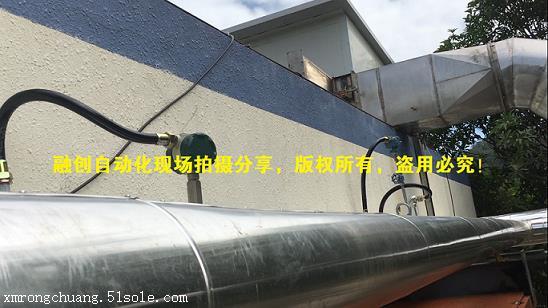 化工厂蒸汽流量计还是要认准专业厂家厦门融创
