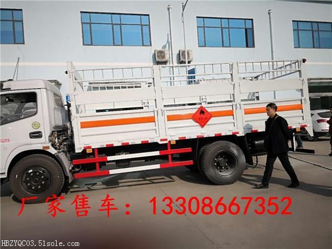 海东地区江淮气瓶运输车价格