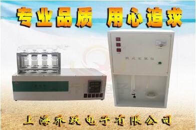 定氮蒸馏器生产厂家