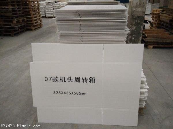 装卸广东周转箱的具体方法