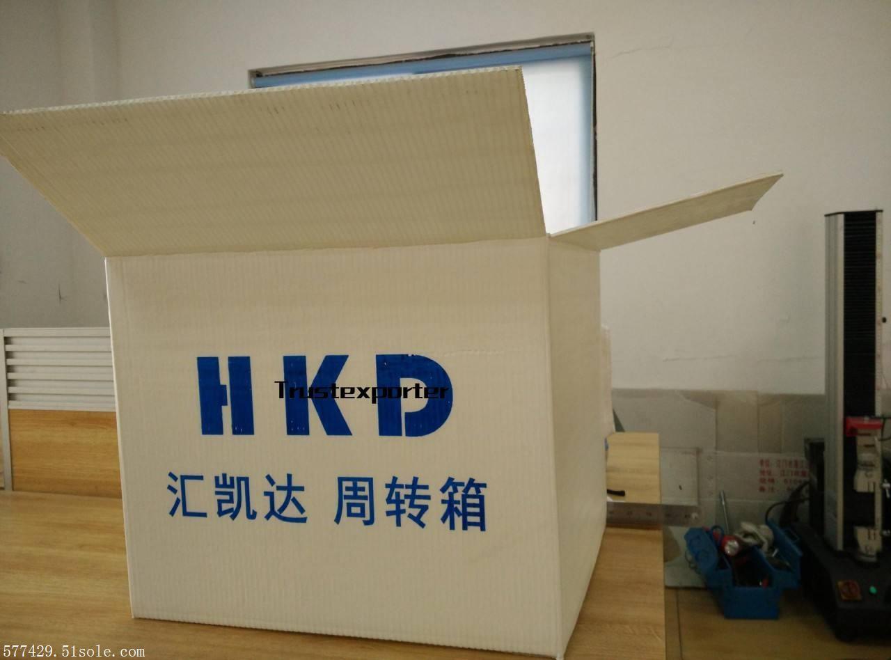 广东周转箱如何摆卸到仓库货架