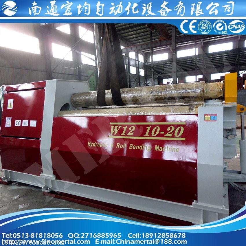南通卷板机MCLW12CNC-10X2000全自动卷板机床