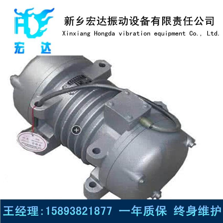 ZW-13附着式平板振动器