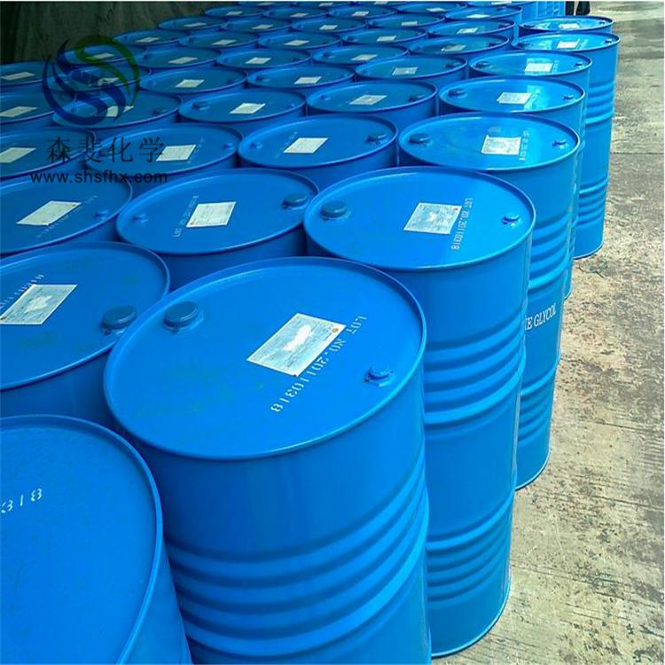 高纯度丙二醇 工业级 优等品 原装进口