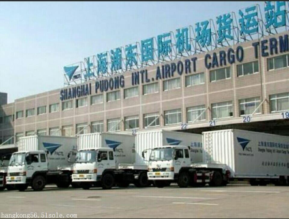 上海浦东机场东航货运