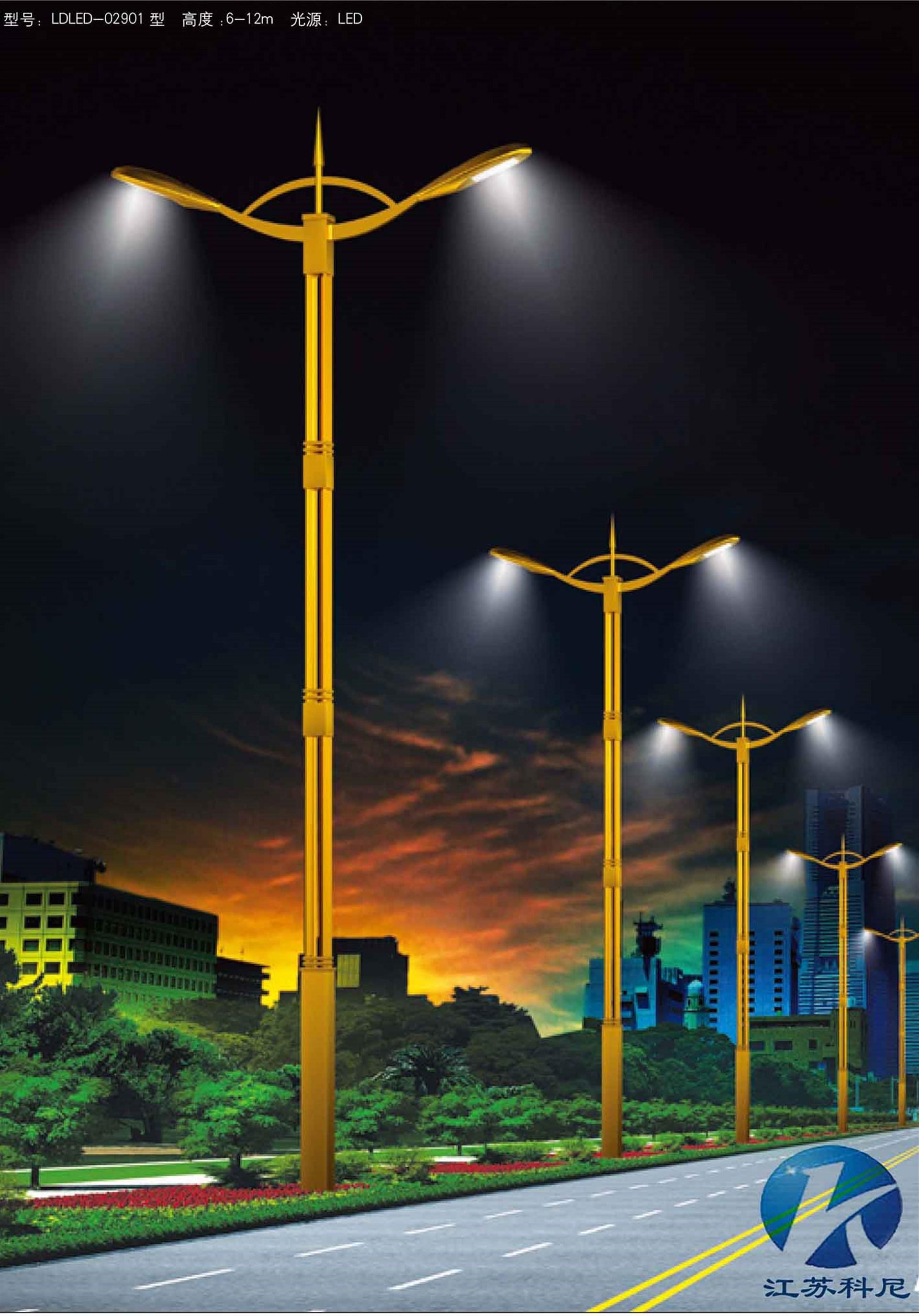 贵州贵阳农村照明路灯太阳能光伏路灯