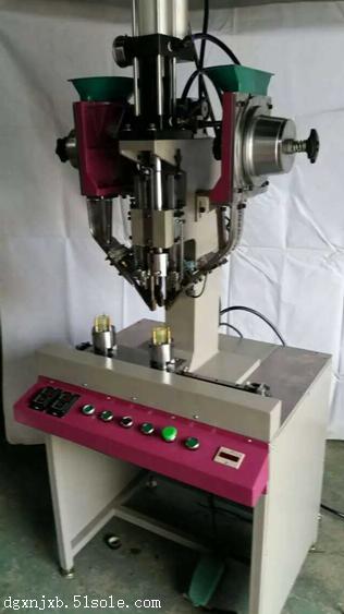 自动压铆机 螺母压铆机 气动压铆机,自动送料螺柱压铆机