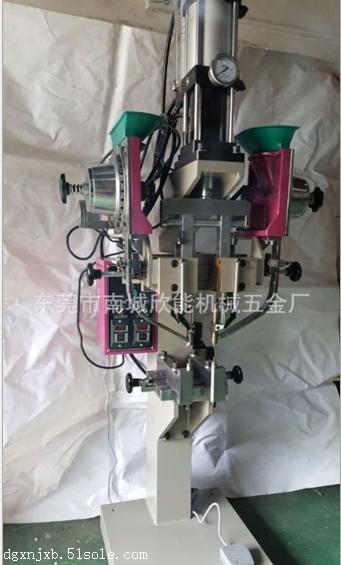 混批自动压铆机 螺母压铆机 螺钉自动铆钉机