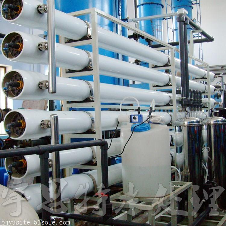 北京RO反渗透设备维修 RO反渗透膜更换 滤材配件更换