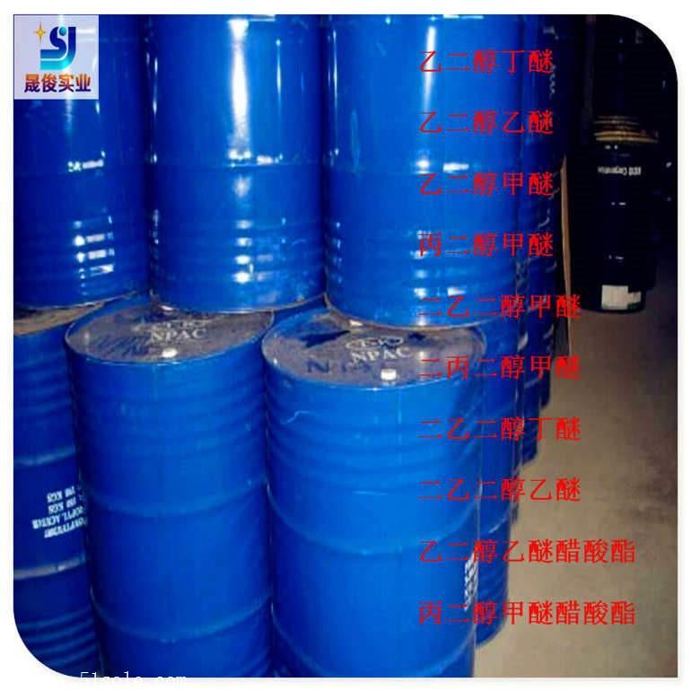 上海森斐供应乙二醇丁醚 高含量 桶装 工业级乙二醇丁醚