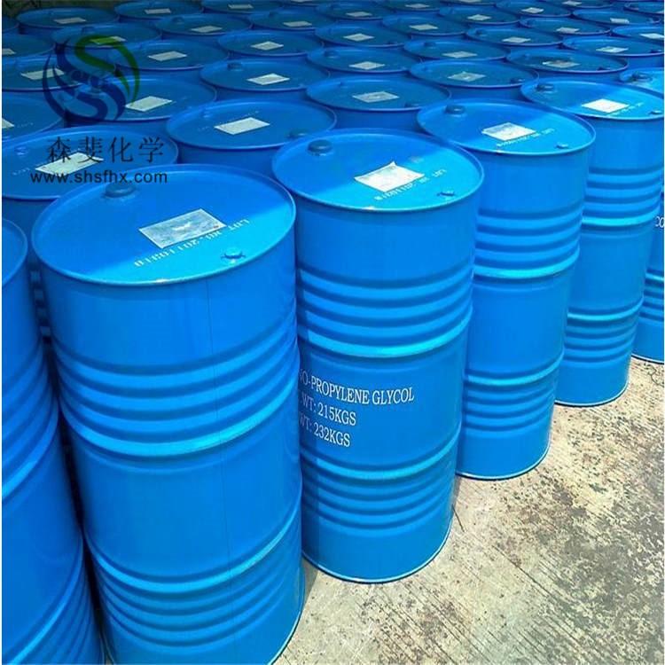 高纯度二丙二醇 工业级 优级品 原装进口