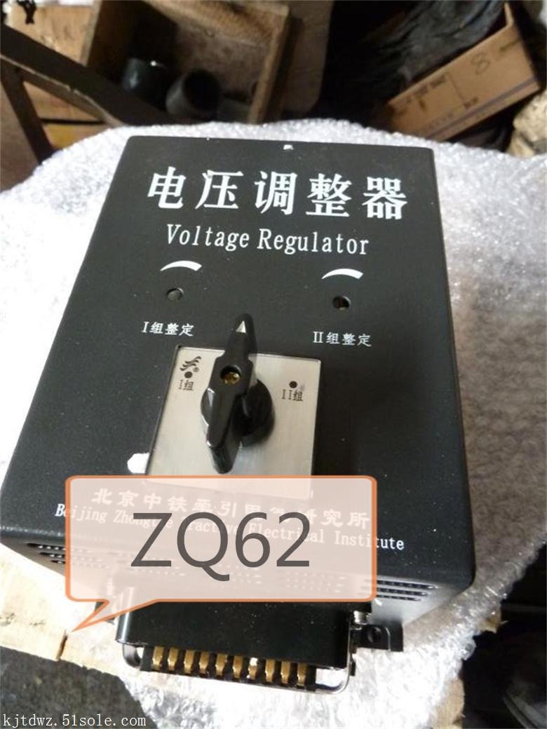 电压调整器ZQ62,DJ-J55A,8Q6A,T764,DJ-A,TTY-3H,8Q3A