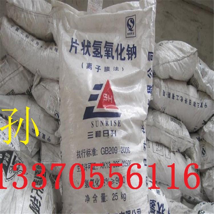 济南片碱生产厂家氢氧化钠价格量大从优欢迎选购