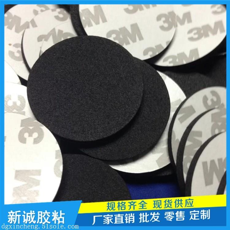 热销推荐EVA脚垫 3M背胶泡棉胶垫 自粘EVA泡棉 规格定制