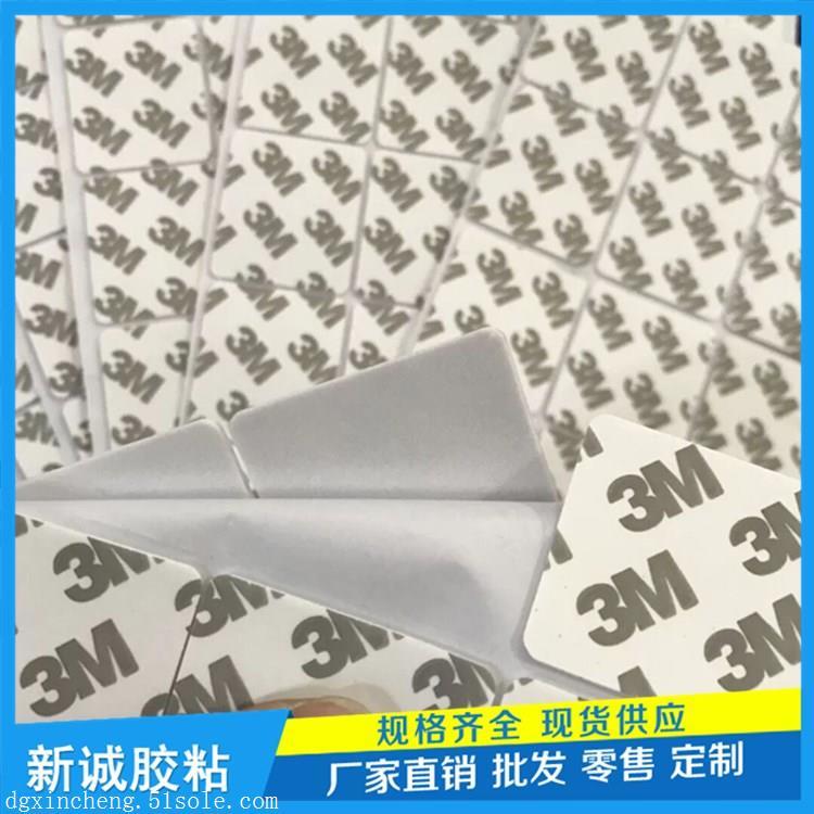 厂家直销自粘eva背3M双面胶成型 eva泡棉双面胶贴 防滑防震海绵垫