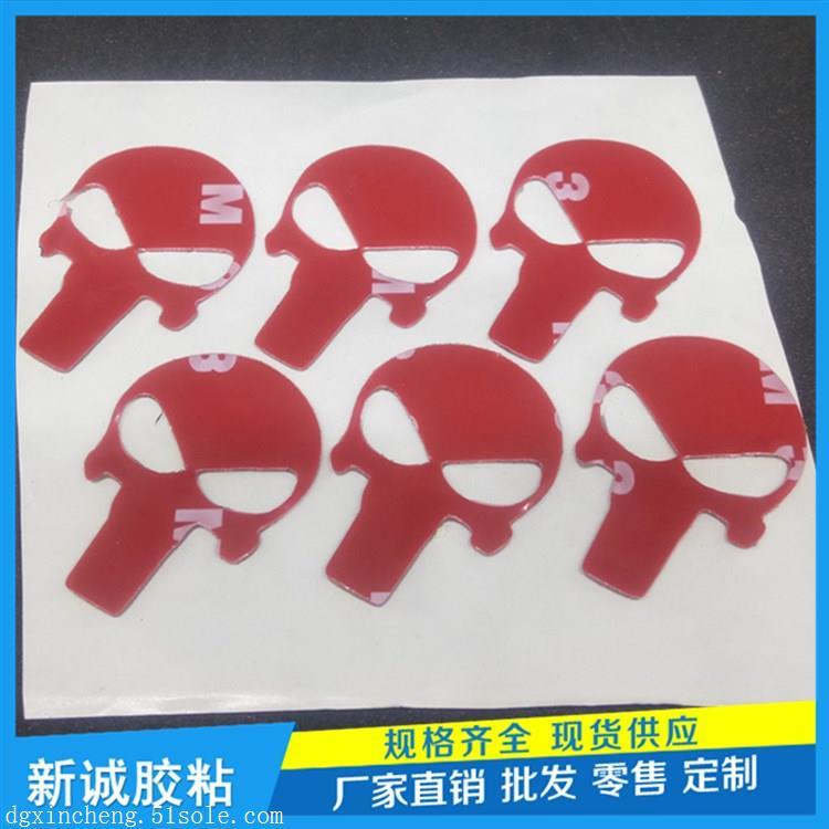 工厂定制3M汽车Logo泡棉胶贴 防水3M标志泡棉贴 品牌汽车泡棉