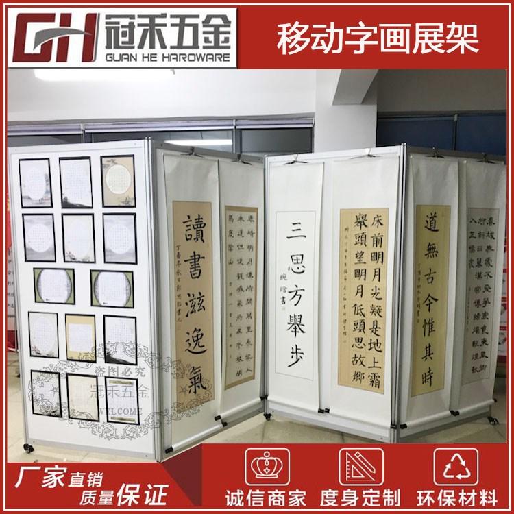 广告折叠屏风 户外屏风展架折叠 活动折叠展板 折叠活动展架