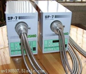 固化UV胶水日本正品牛尾USHIO优秀UV光固化机,SP-7紫外线照射机