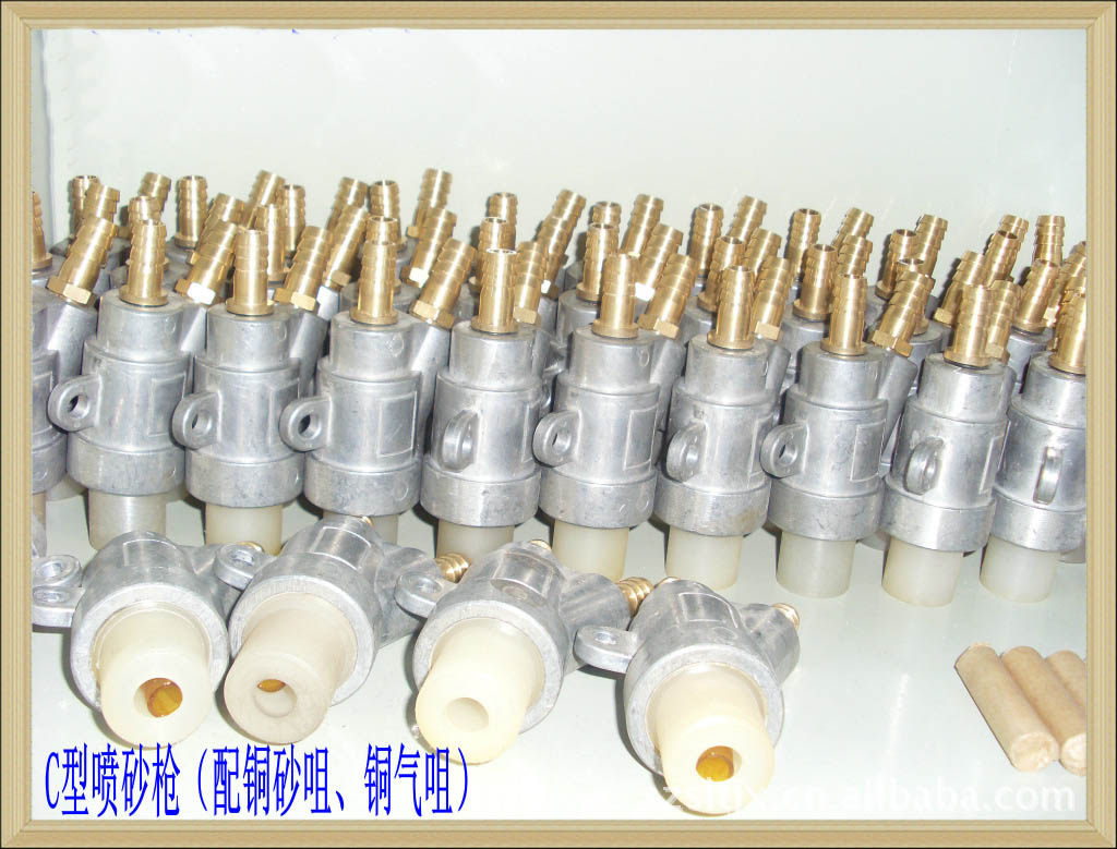 寧波昆航噴砂機配件噴槍槍體BCV型噴槍