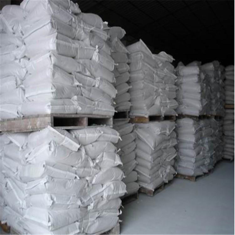 厂家销售对甲苯磺酸  优质对甲苯磺酸
