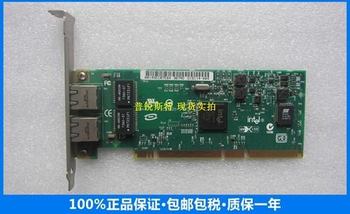 IBM 网卡出售 03N5297
