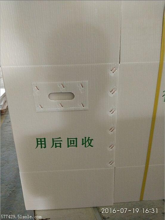 广东周转箱行业发展的几大难关
