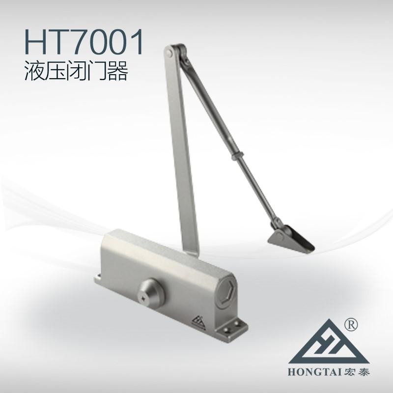 无漏油寿命50万次以上 闭门器 HT7001 延时可调闭门器 高档闭门器