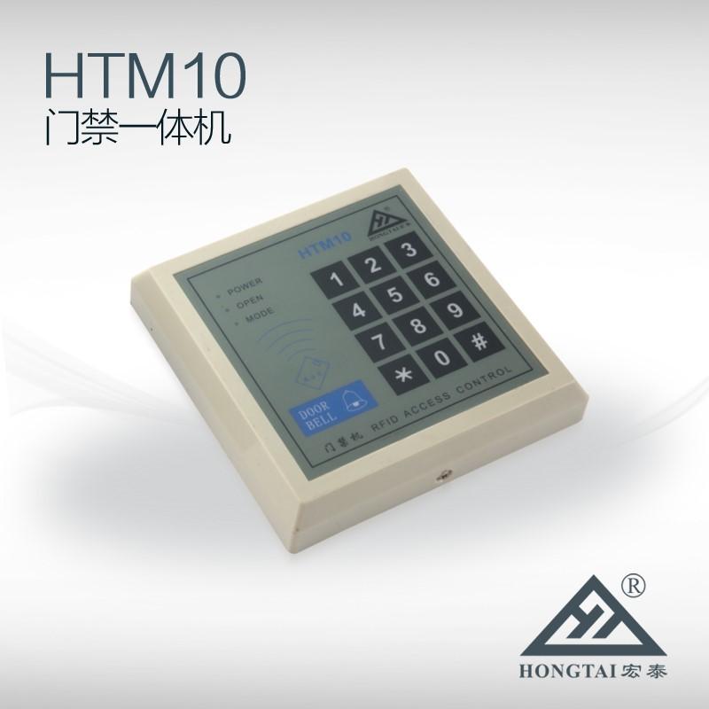 宏泰HTM10门禁一体机 智能锁配套门禁机,刷卡、密码、门铃功能