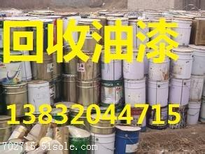 河北省回收木器涂料