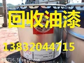 内蒙古回收木器涂料
