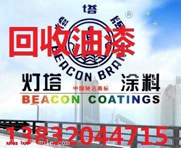 江苏省回收木器涂料