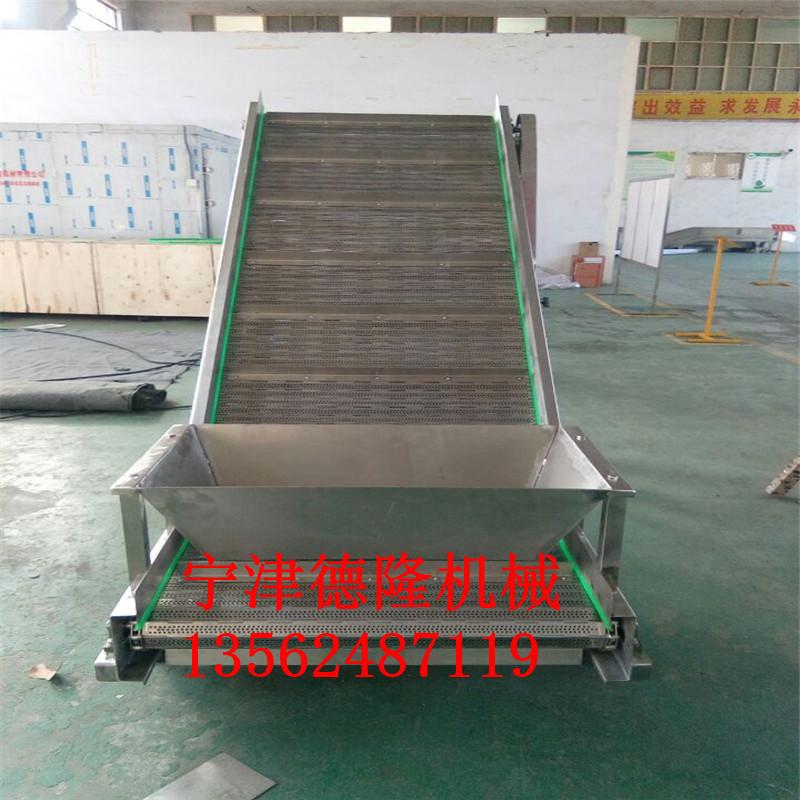 料斗输送机链板爬坡输送机冲孔链板输送机