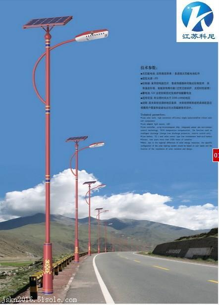 太阳能路灯 太阳能路灯专业生产厂家