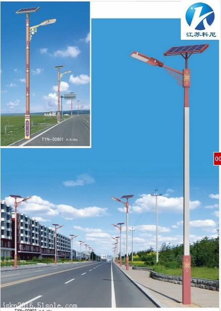 LED太阳能路灯报价表 新农村6米太阳能路灯报价表 江苏科尼路灯厂