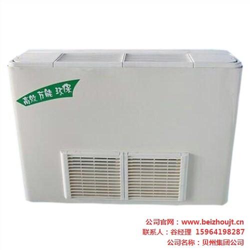 空调风机盘管价格-低噪音风机盘管-纯铜电机价格-贝州供