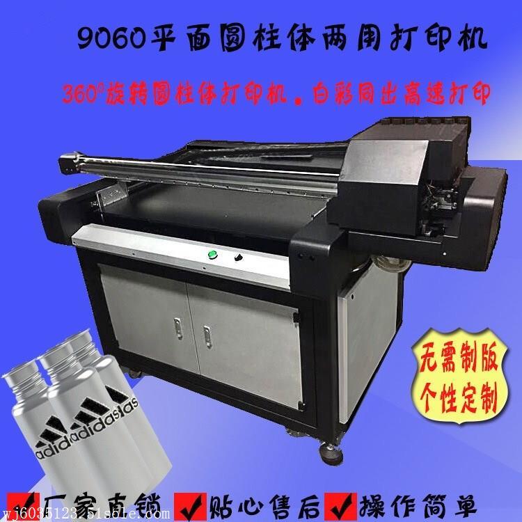 大型红酒瓶打印机酒盒保温杯uv2513平板打印机圆柱平面一体机打印