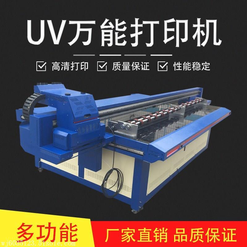 贵州新款2513uv圆平一体机酒瓶打印机 背景墙打印机