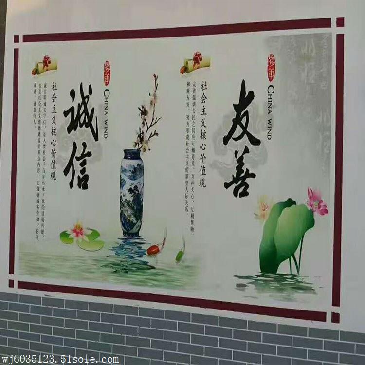 茂名户外高清立式文化墙围墙喷绘机墙面彩绘机