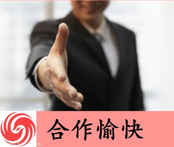 凤凰新闻广告投放/推广/开户/引流
