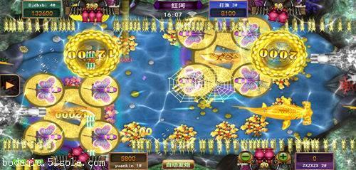 星力手机捕鱼游戏移动电玩城
