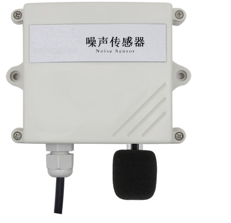 四川河北扬尘噪声监测设备噪声传感器