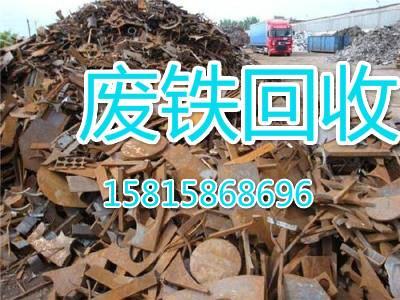 黄埔区?#33041;?#24223;不锈钢回收公司-回收价格单