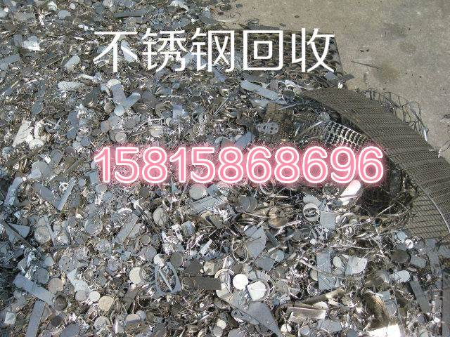 荔湾区废铝回收公司-废铝收购价格表